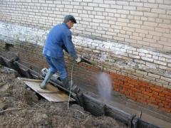 Waterproofing brick walls