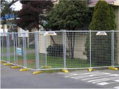 What is a mobile fence?